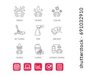 car wash icons. automatic... | Shutterstock .eps vector #691032910