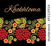 traditional russian pattern... | Shutterstock .eps vector #691119514