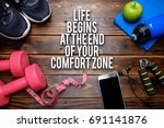 life begins at the end of your... | Shutterstock . vector #691141876