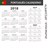 portuguese calendar for 2018 ...   Shutterstock .eps vector #691149979