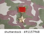 The Gold Star Medal Is A...