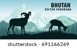 Vector Panorama Of Bhutan With...