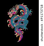 Embroidered Dragon. Trendy...