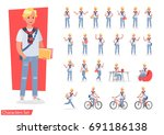 vector set of students young... | Shutterstock .eps vector #691186138