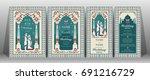 indian wedding invitation card... | Shutterstock .eps vector #691216729