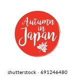 autumn in japan sign.... | Shutterstock .eps vector #691246480