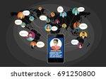 social network  people... | Shutterstock .eps vector #691250800