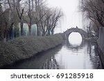 hangzhou  china   february 13 ... | Shutterstock . vector #691285918