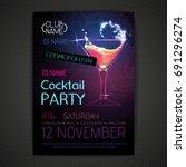 disco background. cocktail... | Shutterstock .eps vector #691296274