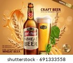 wheat beer ads  beer bottle and ... | Shutterstock .eps vector #691333558