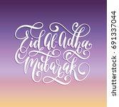 vector eid al adha mubarak hand ... | Shutterstock .eps vector #691337044