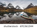 mountain scenery   nevado... | Shutterstock . vector #691361344