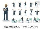 businessman working character...   Shutterstock .eps vector #691369324