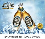 chilling light beer ads ... | Shutterstock .eps vector #691369408