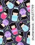 Kokeshi Dolls  Seamless Pattern ...
