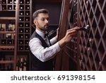 portrait of young handsome...   Shutterstock . vector #691398154
