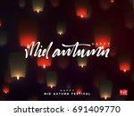 mid autumn festival lettering... | Shutterstock .eps vector #691409770