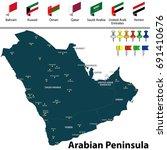 vector map of arabian peninsula ... | Shutterstock .eps vector #691410676