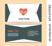 business cards design. heart... | Shutterstock .eps vector #691424983