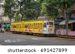 kolkata  india  august 06 2017  ... | Shutterstock . vector #691427899