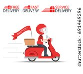 delivery ride motorcycle... | Shutterstock .eps vector #691469296