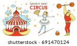 circus show  circus tent ... | Shutterstock .eps vector #691470124