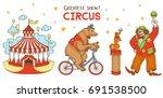 set of illustrations for the... | Shutterstock .eps vector #691538500