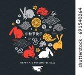 mid autumn festival... | Shutterstock .eps vector #691540264