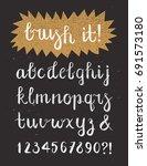 calligraphic brush pen font...   Shutterstock . vector #691573180