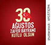 30 august zafer bayrami victory ... | Shutterstock .eps vector #691573294