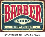 barber shop hipster haircut and ... | Shutterstock .eps vector #691587628