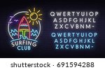 surfing club neon sign  bright... | Shutterstock .eps vector #691594288