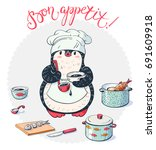 penguin chef with cooking... | Shutterstock .eps vector #691609918