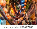 new taipei city  taiwan august... | Shutterstock . vector #691627288