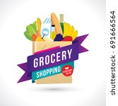 vector illustration of grocery... | Shutterstock .eps vector #691666564