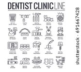 thin line dentist clinic... | Shutterstock .eps vector #691667428