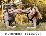 young blond girl and bearded... | Shutterstock . vector #691667734