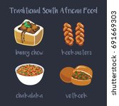 traditional south african food | Shutterstock .eps vector #691669303