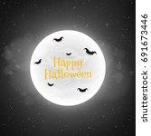 black and white background for... | Shutterstock .eps vector #691673446