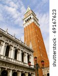 The Campanile at the San Marco square. Venice. Italy. - stock photo