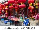 Shanghai  China   April 2016 ...