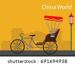 China Tricycle. Vector And...