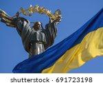 kiev  ukraine   5 august  2017  ... | Shutterstock . vector #691723198