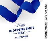 el salvador independence day.... | Shutterstock .eps vector #691725580