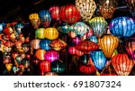 brilliant lanterns with many... | Shutterstock . vector #691807324