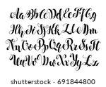 handwritten calligraphy symbols.... | Shutterstock .eps vector #691844800