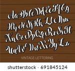 black and white lettering. abc... | Shutterstock .eps vector #691845124