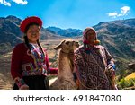 native peruvian group with... | Shutterstock . vector #691847080