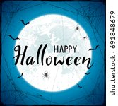 abstract halloween background... | Shutterstock .eps vector #691848679