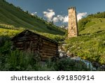 nature scenery of caucasus... | Shutterstock . vector #691850914